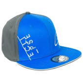 Planet Eclipse Drift Cap Blue