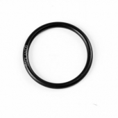 Planet Eclipse O-Ring 20x2 NBR 70